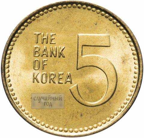 5 вон. Южная Корея. 1970-1972 гг. AU
