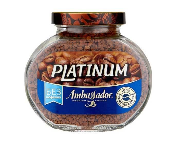 купить Ambassador Platinum без кофеина, 95 г
