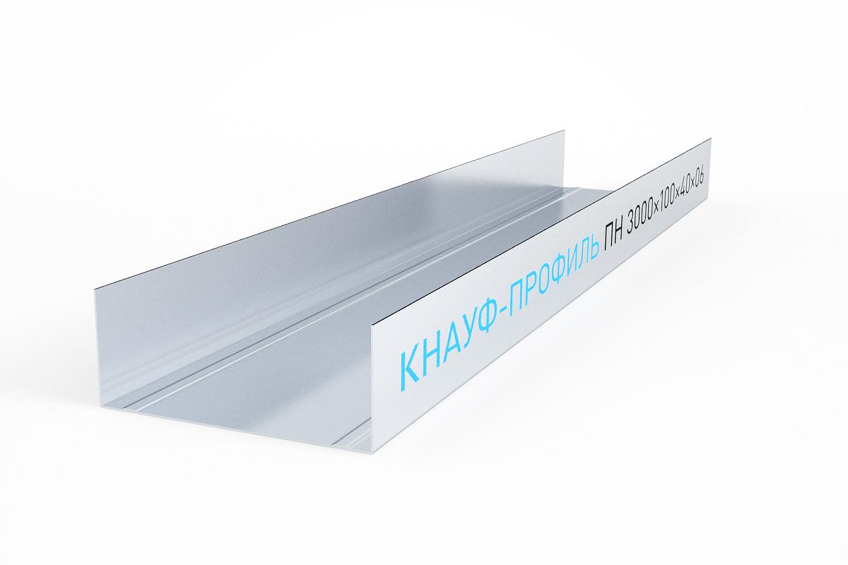 Профили Профиль направляющий Knauf 100х40x3000 мм a6425f21e4ff4b2c88c569e5987106a0.jpg