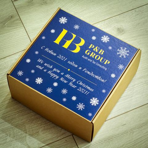 Новогодние корпоративные подарки для консалтинговой компании (пример 2020 год)