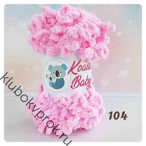 HIMALAYA KOALA BABY 104, Розовый