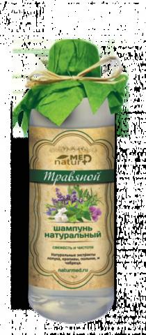 Шампунь натуральный Травяной 250 мл Институт натуротерапии ТМ Натурмед