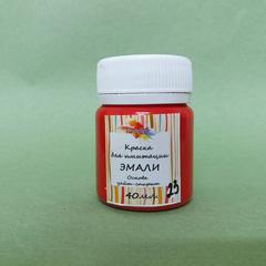 Краска для имитации эмали,  №23 Красный, США