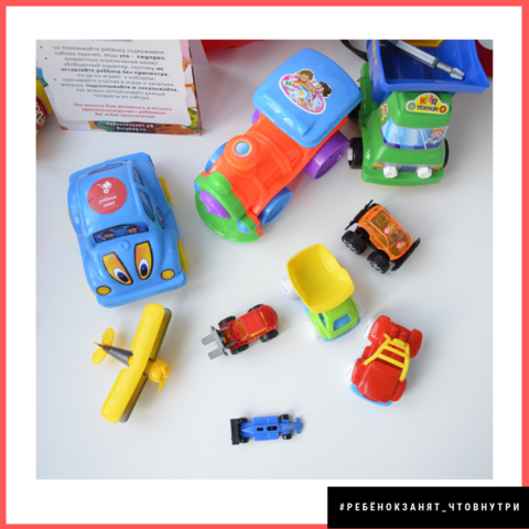 Детский набор, возраст 1,5-3 года, для мальчика, большой, более 50 предметов, чтобы занять ребёнка в дороге / вне дома