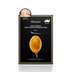 JMsolution Альгинатная моделирующая маска с прополисом JMsolution Honey Luminous Royal Propolis Modeling Mask Black 55 гр.