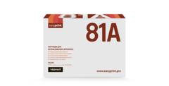 Картридж CF281A