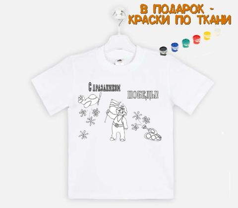 018-3501 Футболка-раскраска