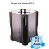 Запчасти для внешнего фильтра Atman EF-1