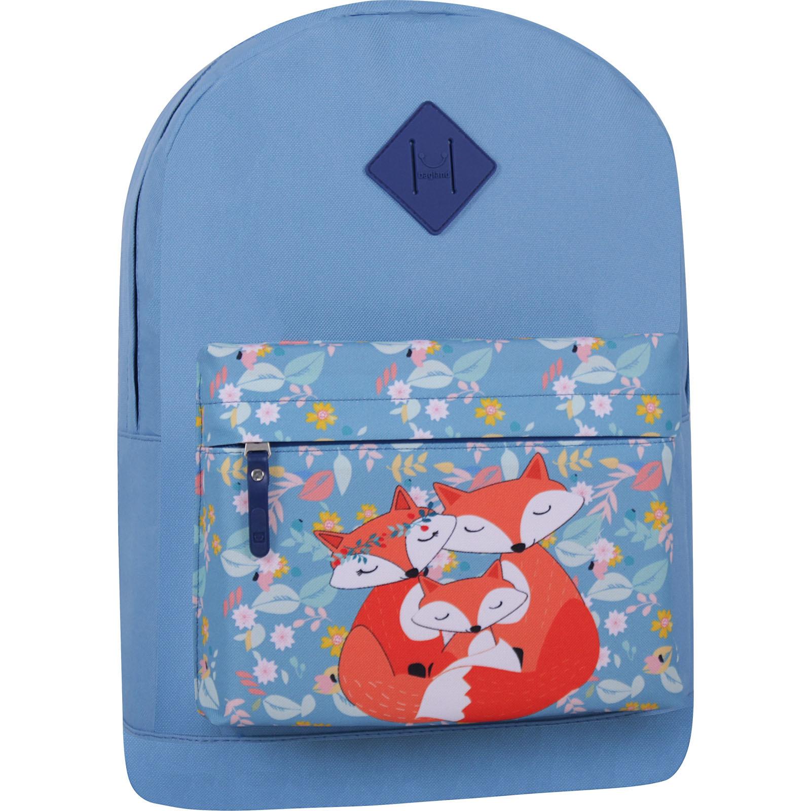 Городские рюкзаки Рюкзак Bagland Молодежный W/R 17 л. Голубой 753 (00533662) IMG_7238_суб.753_-1600.jpg