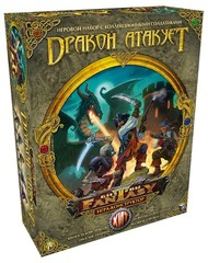 Набор Битвы Fantasy «Дракон атакует»
