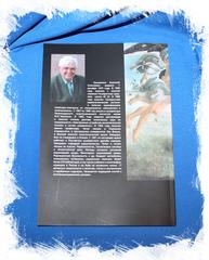 Книга. Раковины в Живописи