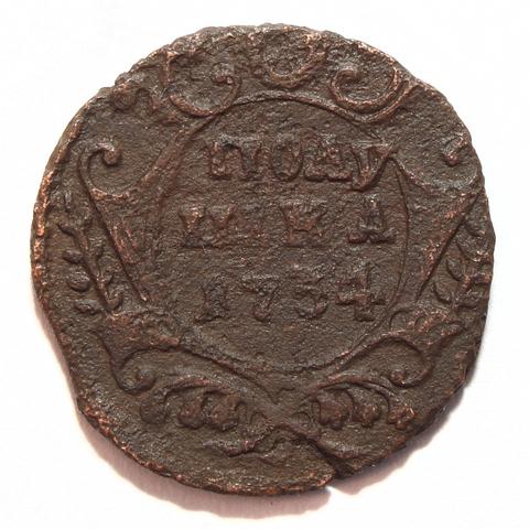 Полушка 1734 год Анна Иоанновна F-VF