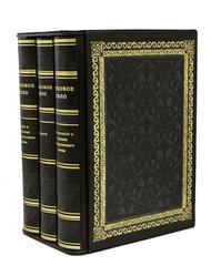 Банковое дело. (в 3-х томах)