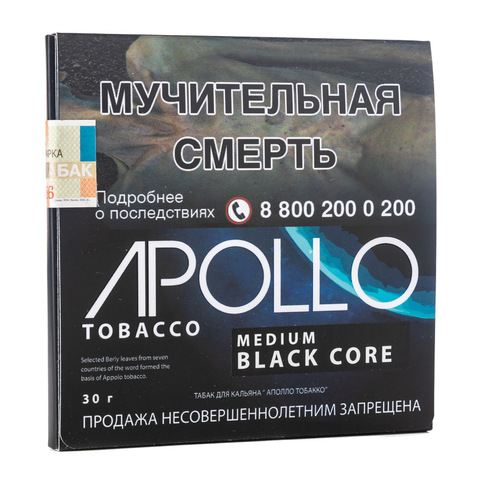 Табак Apollo Black Core (виноград) 30 г