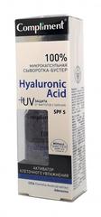 Микрокапсульная сыворотка-бустер для лица, шеи и зоны декольте Hyaluronic Acid