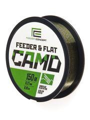 Леска монофильная Feeder Concept FEEDER&FLAT Camo 150м, 0.27мм