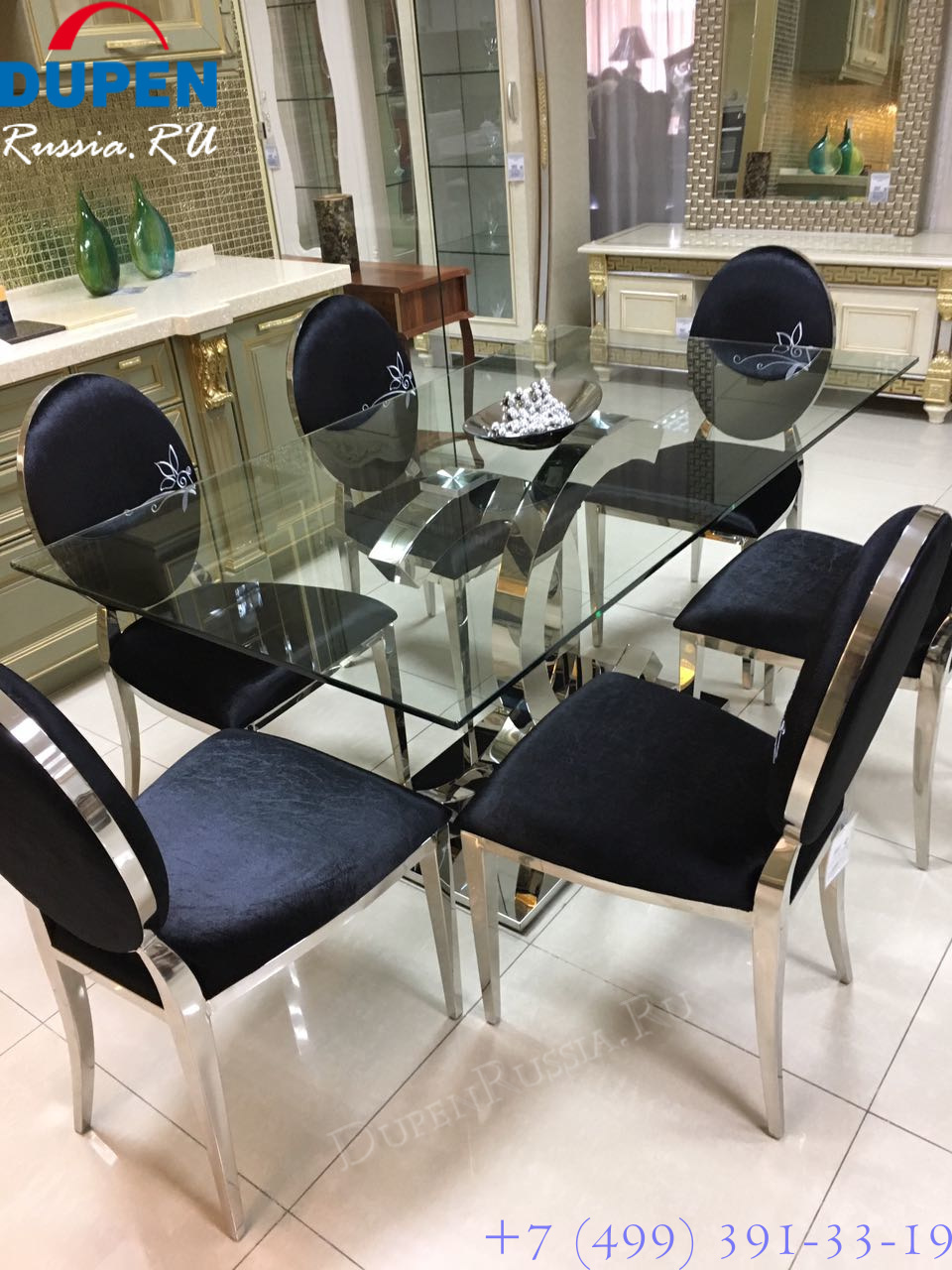 Стол ESF FT151 и стулья ESF Y110