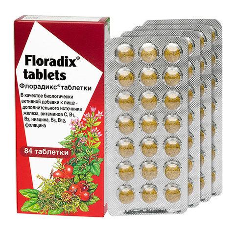 САЛЮС ФЛОРАДИКС® таблетки, 84 таблетки
