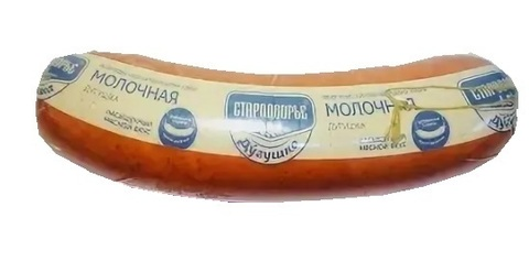 Колбаса молочная дугушка ГОСТ МИНИМАРКЕТ 1кг