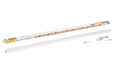Светильник LED ДПО 2001 14 Вт, 4000К, IP40, Народный