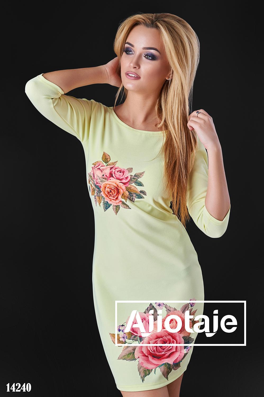 Весеннее платье желтого цвета с розами