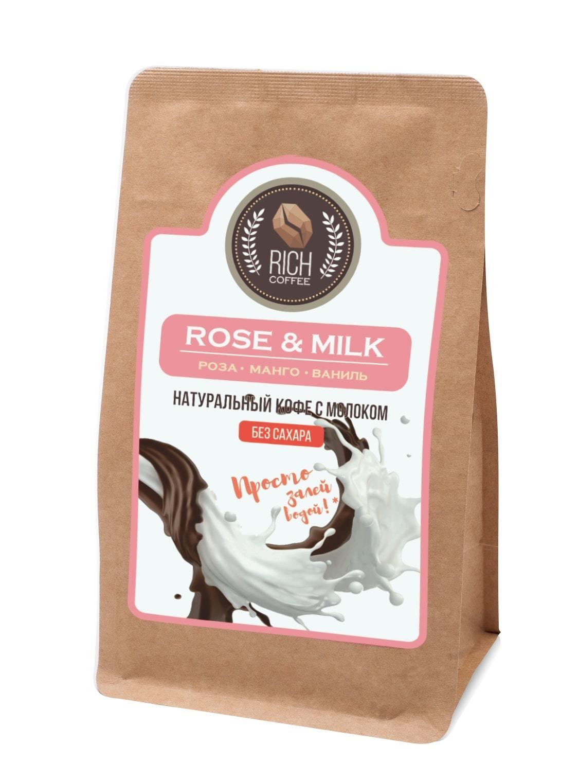 Натуральный молотый кофе Rose & milk coffee, 200 г