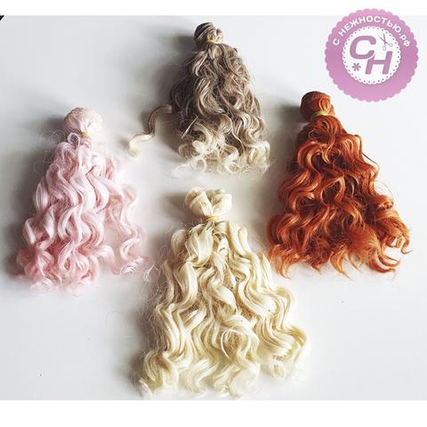 Волосы для кукол, трессы кудри-локоны
