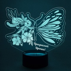 Бабочка с цветами (Ваш текст)