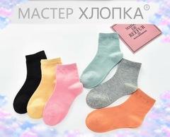 Носки детские для девочек (5 пар) арт.DВ8010 (разм  1-4 )