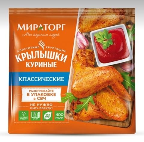 "Крылышки куриные ""Мираторг"" Классические 400 г"
