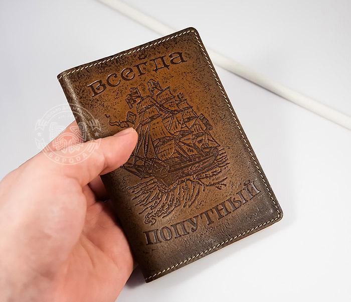 BY14-29-03 Кожаная обложка на паспорт с кораблем «Всегда Попутный» фото 04