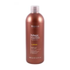 KAPOUS Лосьон для долговременной завивки волос с кератином серии