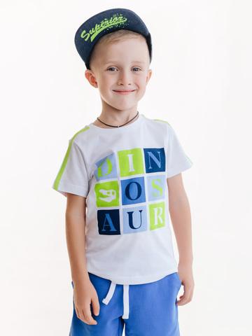 Футболка для мальчика белая трикотажная с принтом купить в ассортименте