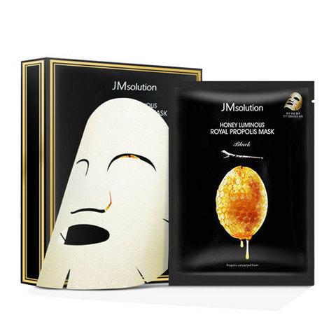 Honey Luminous Royal Propolis Mask восстанавливающая маска с прополисом