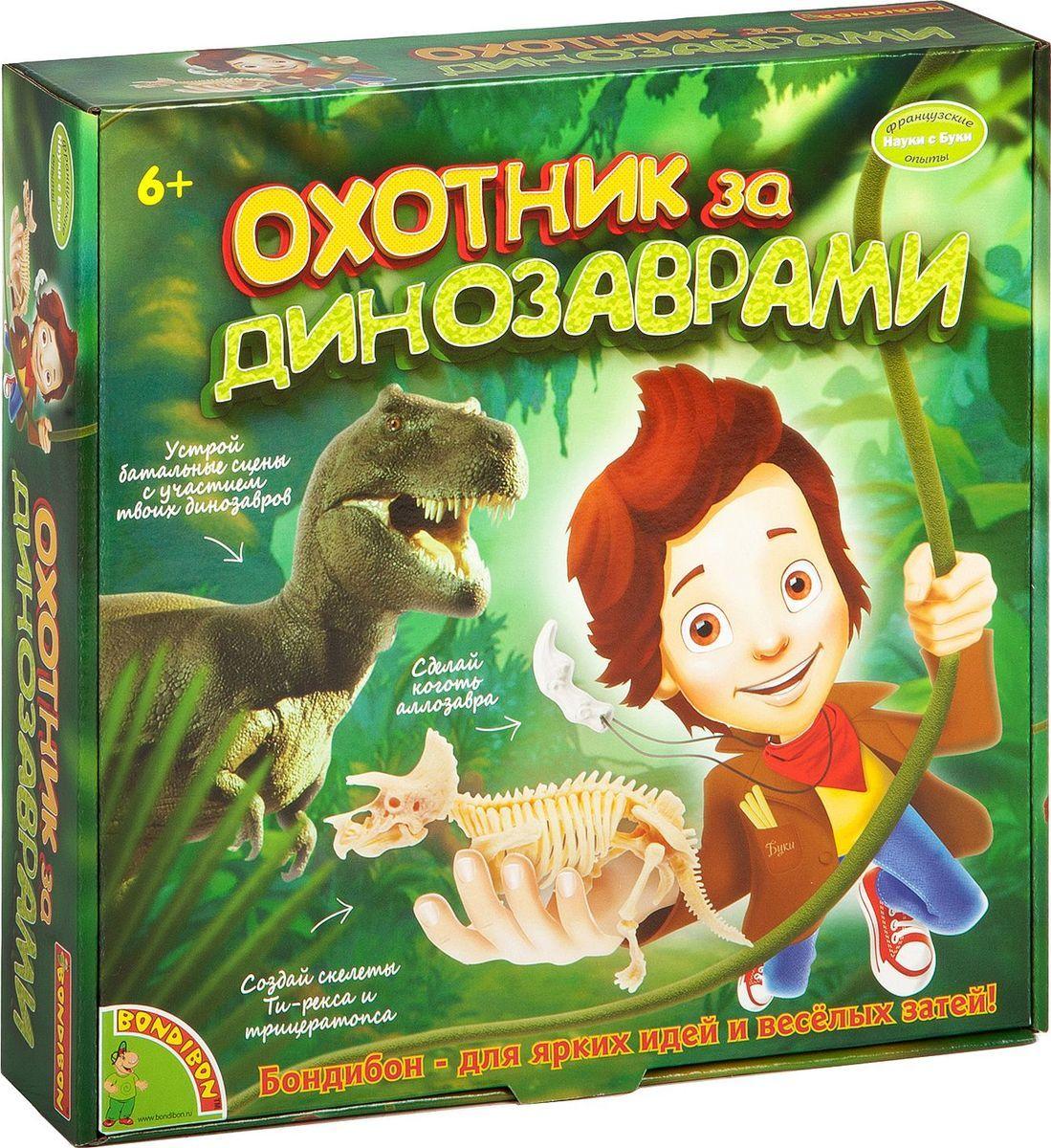 Bondibon Набор для опытов и экспериментов Французские опыты Науки с Буки Охотники за динозаврами