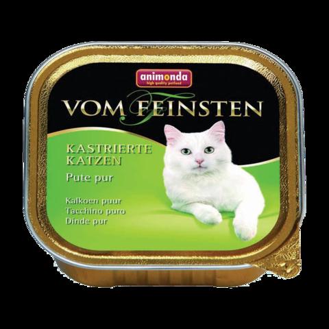 Animonda Vom Feinsten for castrated cats Консервы для кастрированных кошек с отборной индейкой