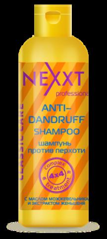Шампунь против перхоти с маслом можжевельника и экстрактом женьшеня NEXXT 250 мл