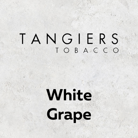 Тangiers (250 гр) White Grape (Noir)
