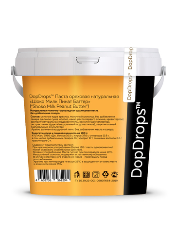 DOPD-SH1180-PEAN