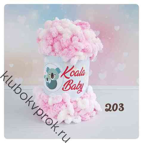 HIMALAYA KOALA BABY COLORS 203, Белый Розовый