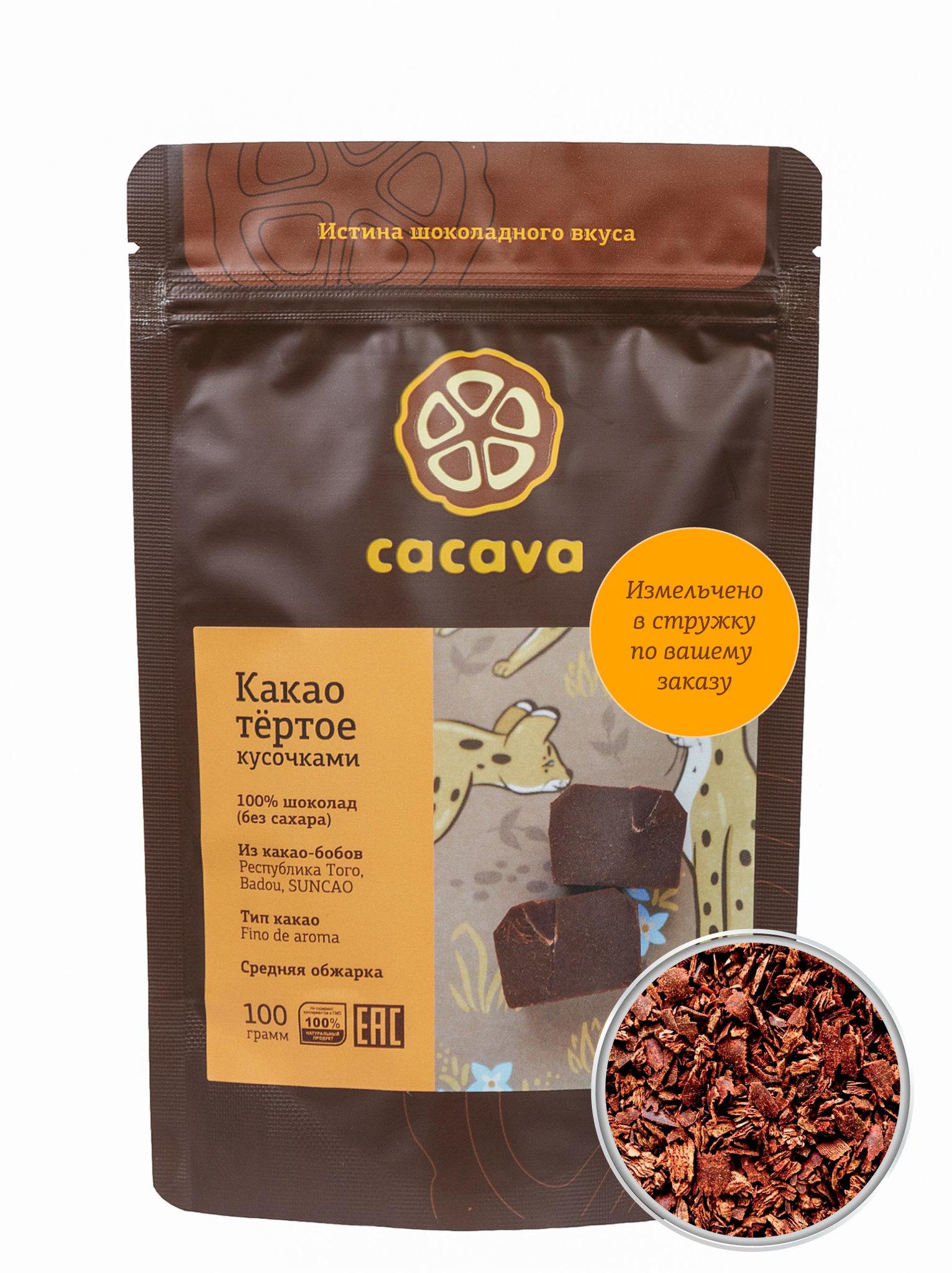 Какао тёртое в стружке (Того, Badou), упаковка 100 грамм