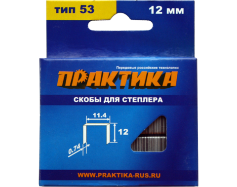 Скобы ПРАКТИКА для степлера, серия Мастер,   12 мм, Тип 53, толщина 0,74 мм, ширина 11,4 м (037-312)