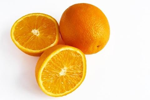 Апельсины Отборные, 1 кг