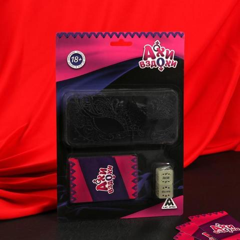 Эротический набор для двоих «Ахи-вздохи» 3 в 1 (10 карт, маска, 2 кубика), 18+