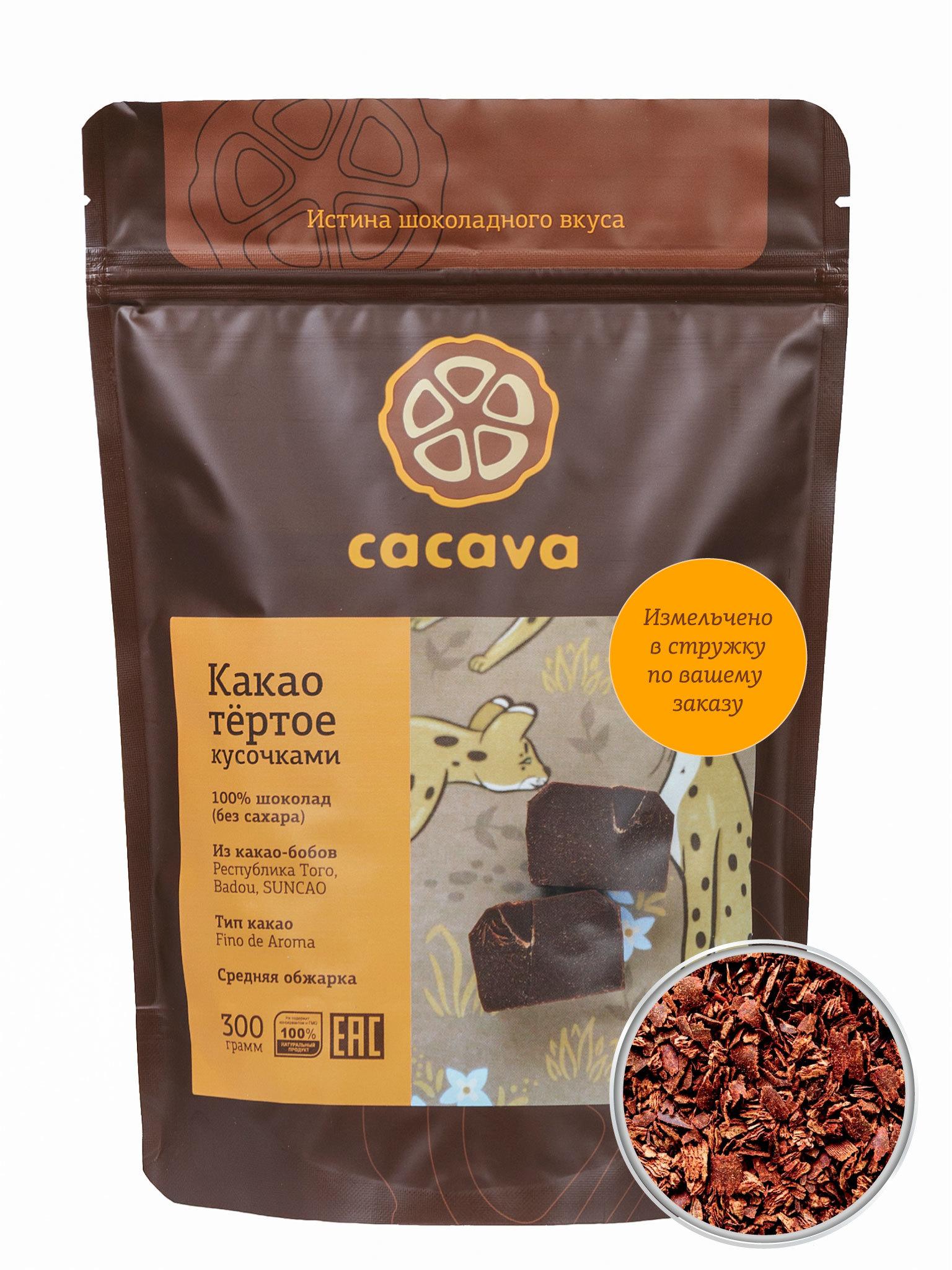 Какао тёртое в стружке (Того, Badou), упаковка 300 грамм