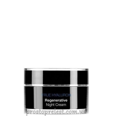 Princess Regenerative Night Cream - Регенерирующий ночной крем с гиалуроновой кислотой