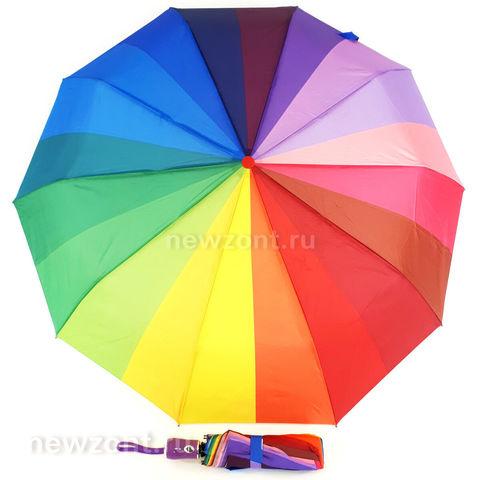 Зонтик цвета радуги автоматический MNS с фиолетовой ручкой