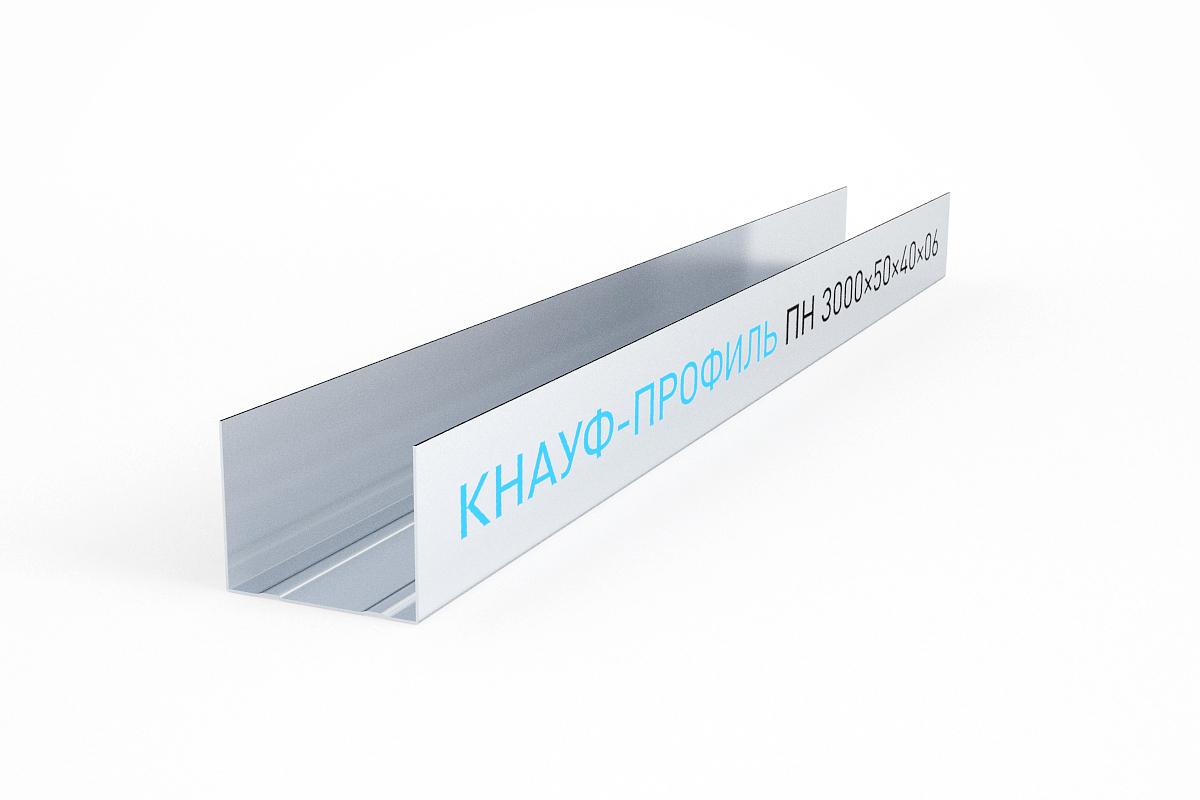 Профили Профиль направляющий Knauf 50х40x3000 мм 4763c0ae9f1b408fb52075d6194caa80.jpg