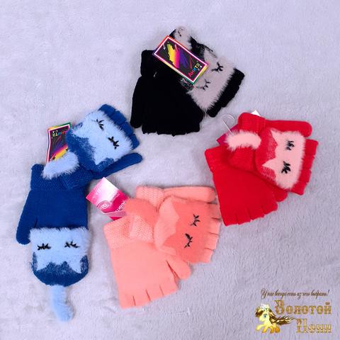 Перчатки-варежки начес детские (3-4) 210212-OF-С-8