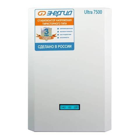 Стабилизатор Энергия Ultra 7500 ВА